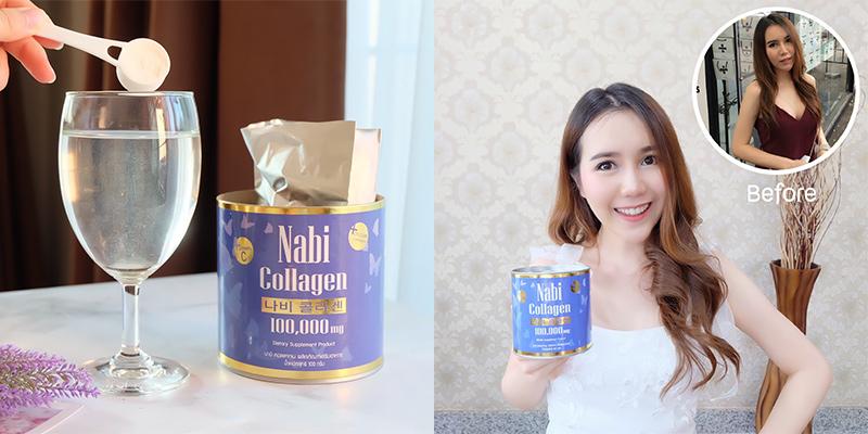 อยากผิวสวย อายุ 30+ กินคอลลาเจน ตัวไหนดี | รีวิว Nabi Collagen